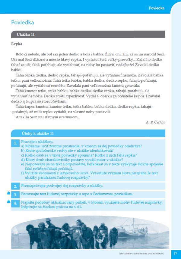 Náhľad: Zbierka textov a úloh z literatúry 2 (7)